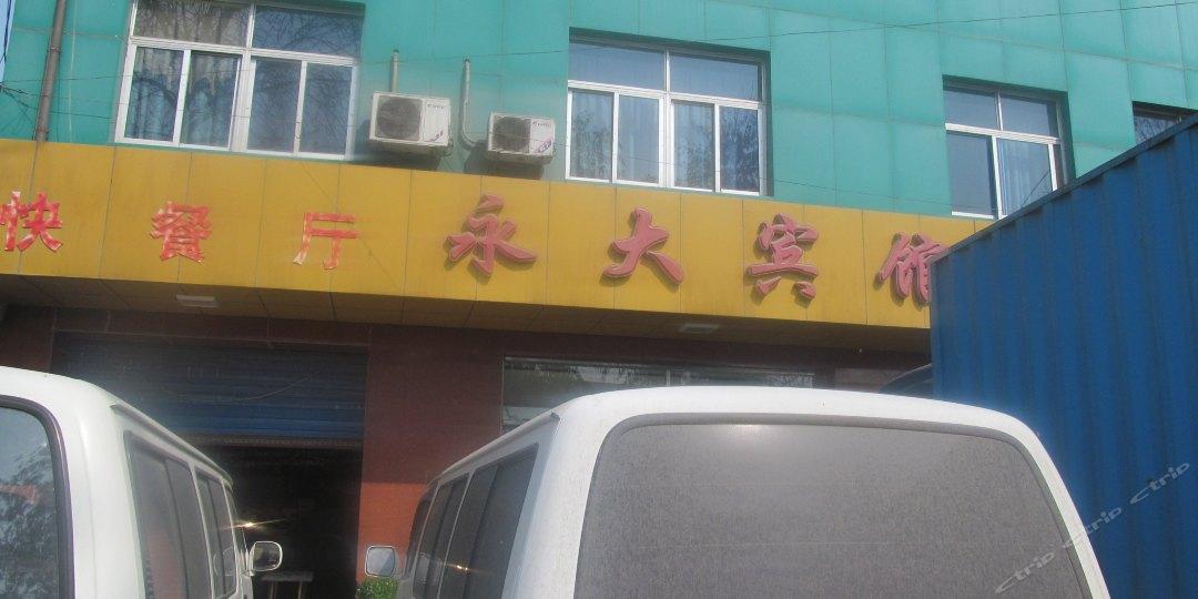 黑黛增发服务(武汉武广店)