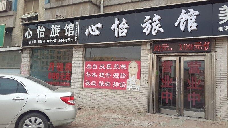 群民游泳休闲中心(前埔北区店)