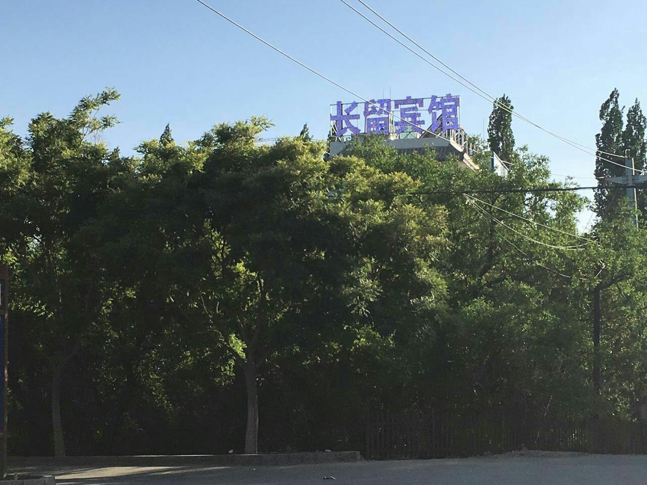 江苏盱眙薛记龙虾馆