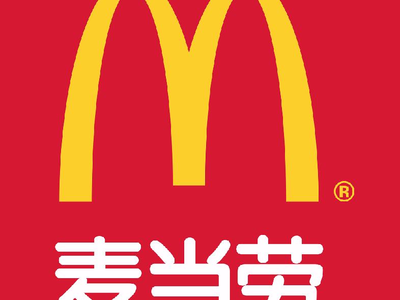 麦当劳(千都商场店)
