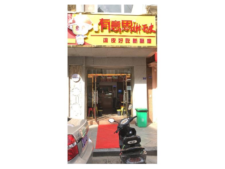 郑州苏美电器维修中心