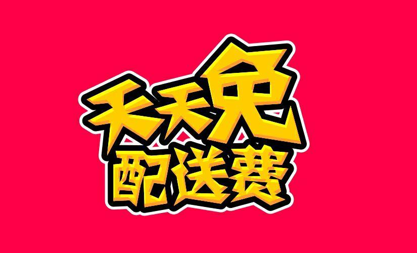 恋瑜伽美尚馆