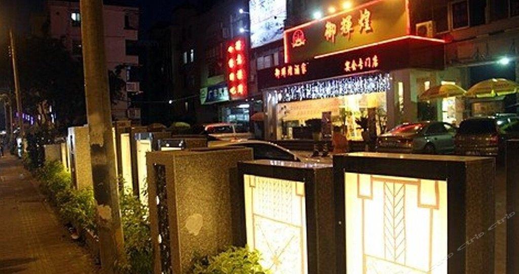 广州市荔湾区怡安题型(鹤洞地铁站店)英语初中旅馆作文图片