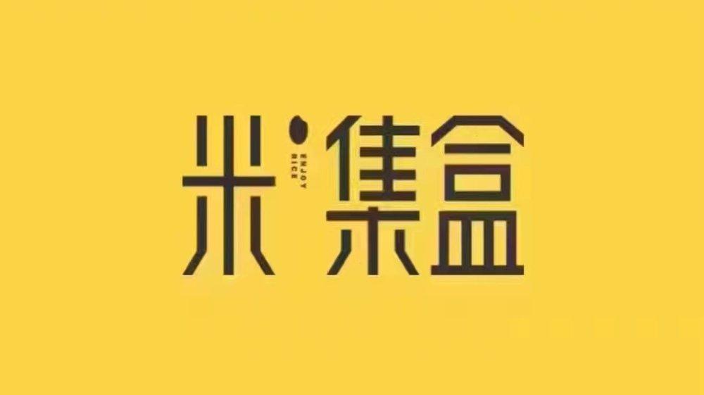 米集盒(现代天地店)