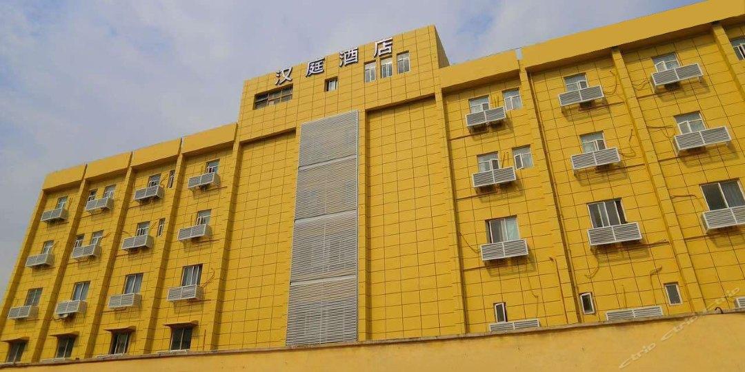 汉庭酒店(莫干山路店)