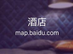 北京交致家家庭公寓(南黄苑店)