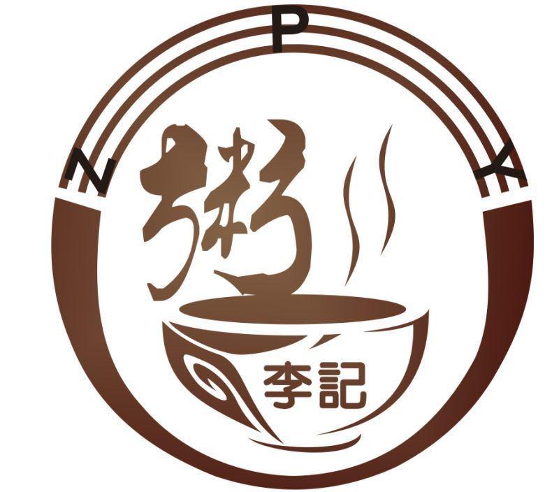 logo logo 标志 设计 图标 800_704图片