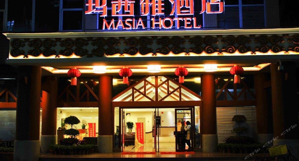 广州玛茜雅酒店