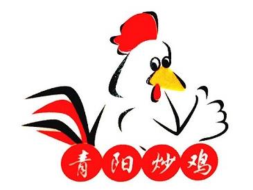 青阳炒鸡(舜耕路店)