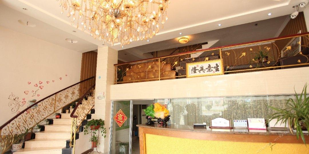金苑商务宾馆