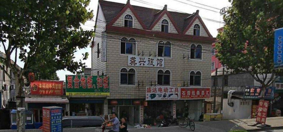 上海龚兴旅馆
