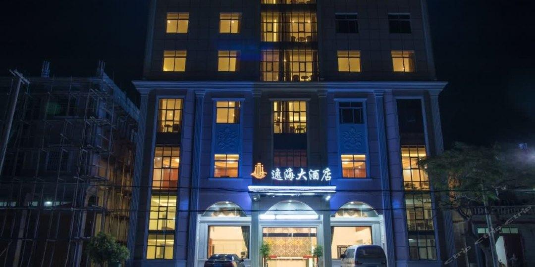 莆田南日逸海大酒店