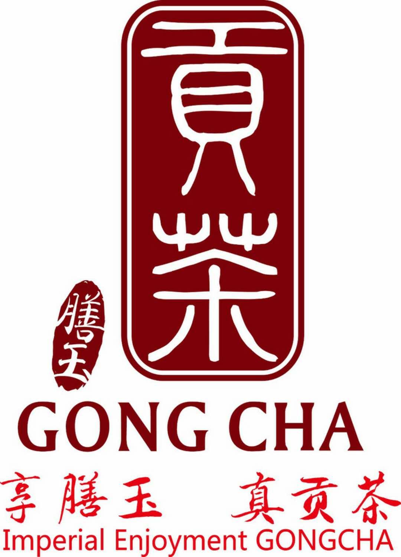 GONGCHA(中环店)