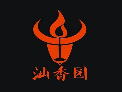 汕香园潮汕生鲜牛肉馆(裕彤店)
