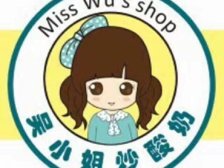 吴小姐炒酸奶