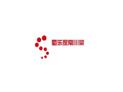 蜀乐家常川菜火锅店