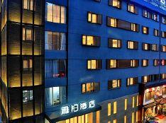 速8酒店(凤起店)