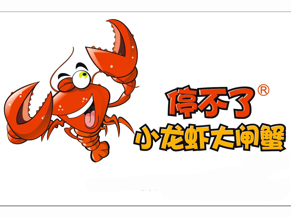 停不了龙虾大闸蟹