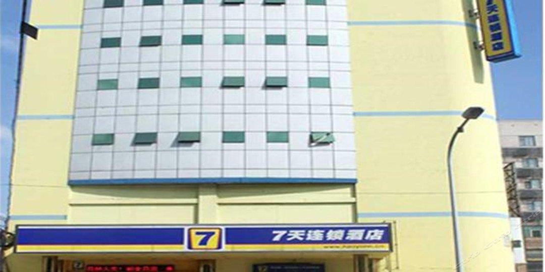 7天连锁酒店(红旗中路店)