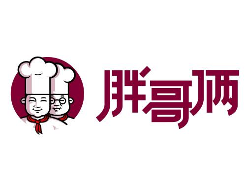 胖哥俩肉蟹煲(吾悦广场店)