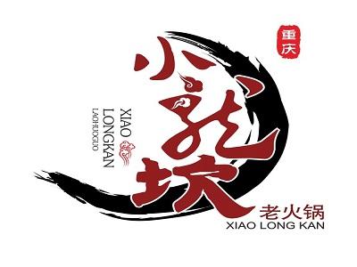 小龙坎老火锅(长春店)