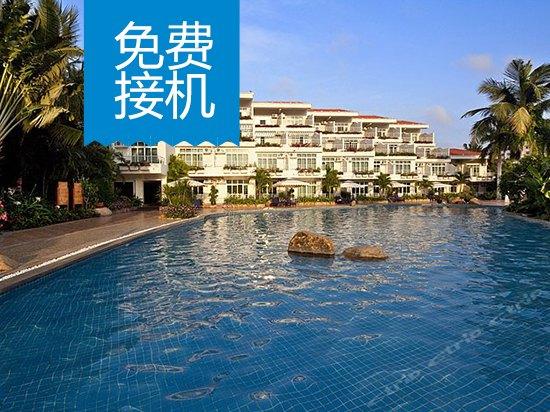 嘉宾国际酒店(四海旅行社店)