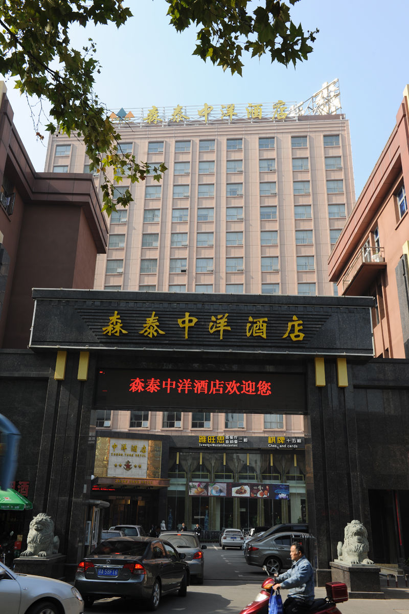 武汉森泰中洋大酒店(主楼店)图片