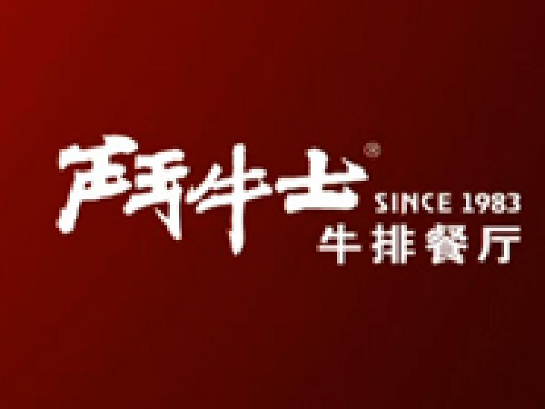 斗牛士(水平方店)