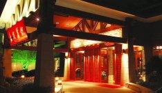 嘉定公馆酒店