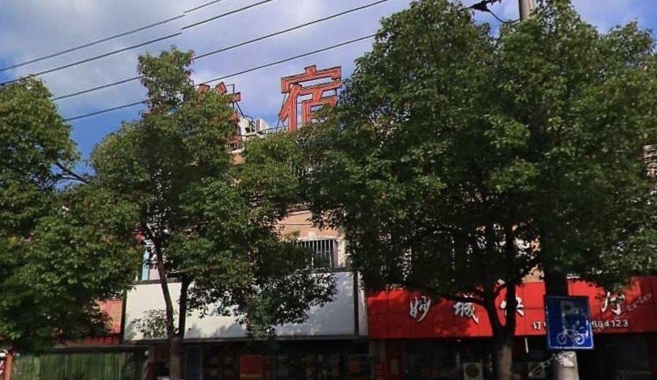 上海梦沙宾馆