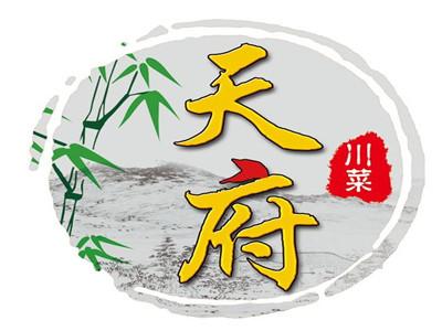 蜀王府火锅(四平路店)