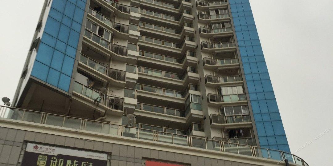 厦门阿里巴巴酒店公寓总店(裕发总店)