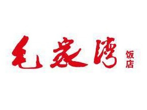 毛家饭店(长堤店)