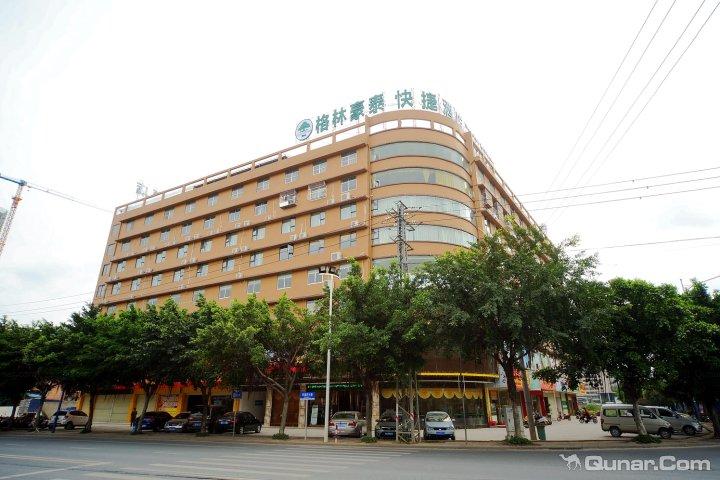 格林豪泰酒店(南宁科园西十路高新三路快捷酒店)