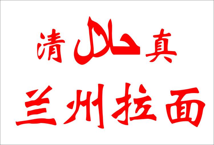 灶台鱼(围着锅台吃店)