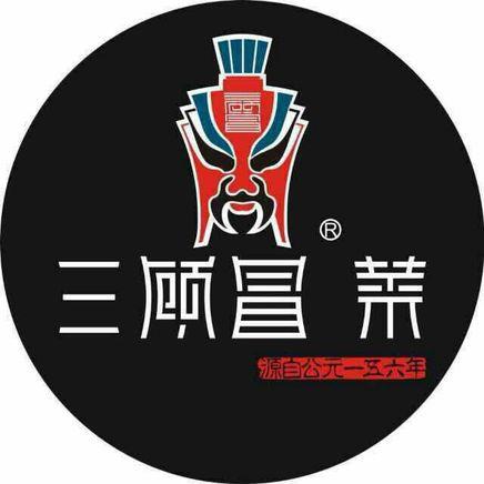 三顾冒菜(新华中学店)