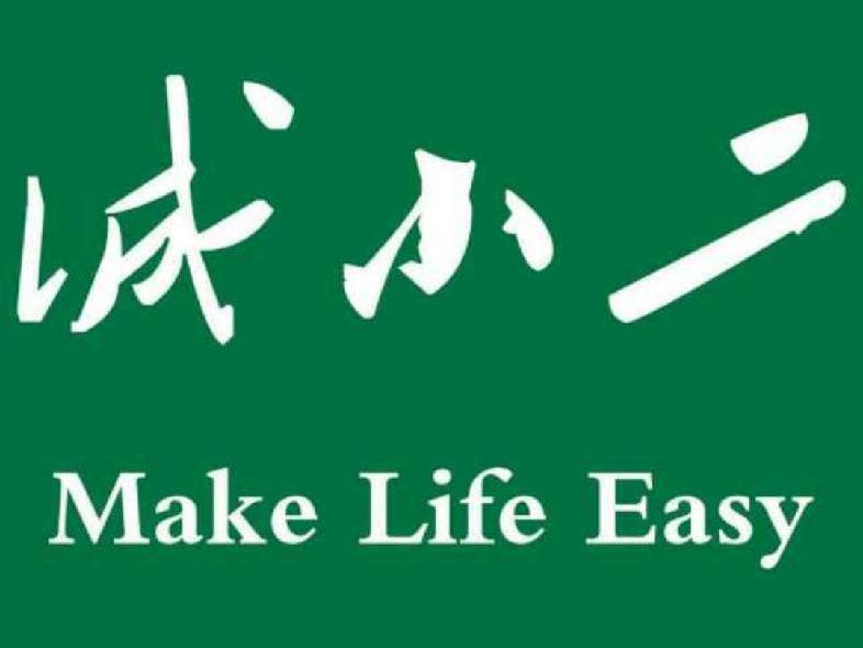诚小二鸡排奶茶寿司(新世界中心店)