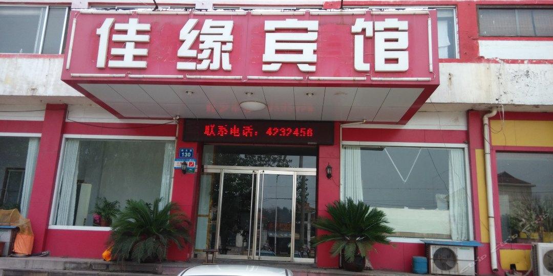 湖南大碗菜(溱水路店)
