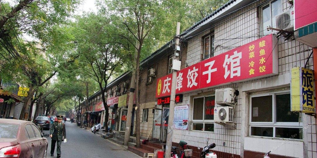 北京古庙旅馆