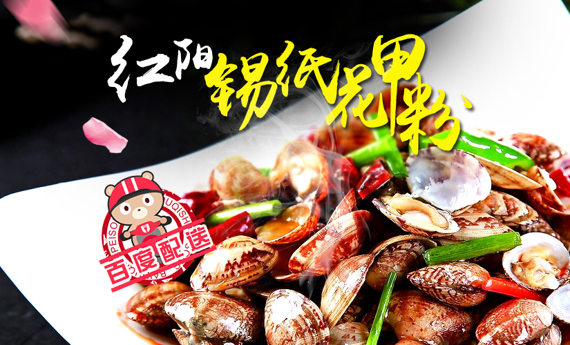 大草原烤肉坊(佳园路店)