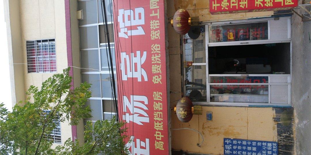 牛太郎烧烤城(正大广场店)