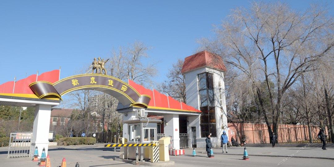 北京福洪园宾馆