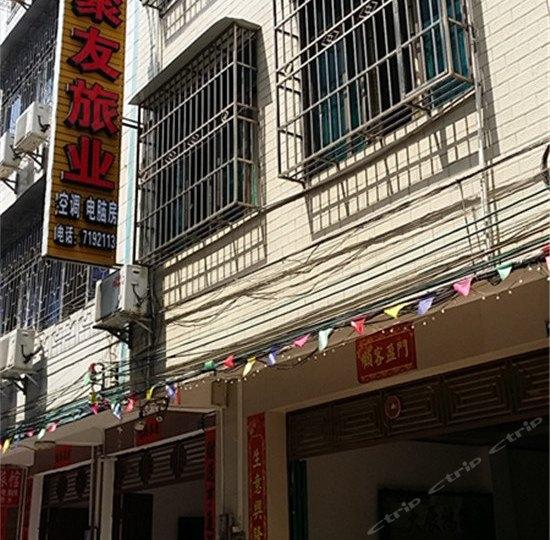 红房子母婴护理上海管理中心