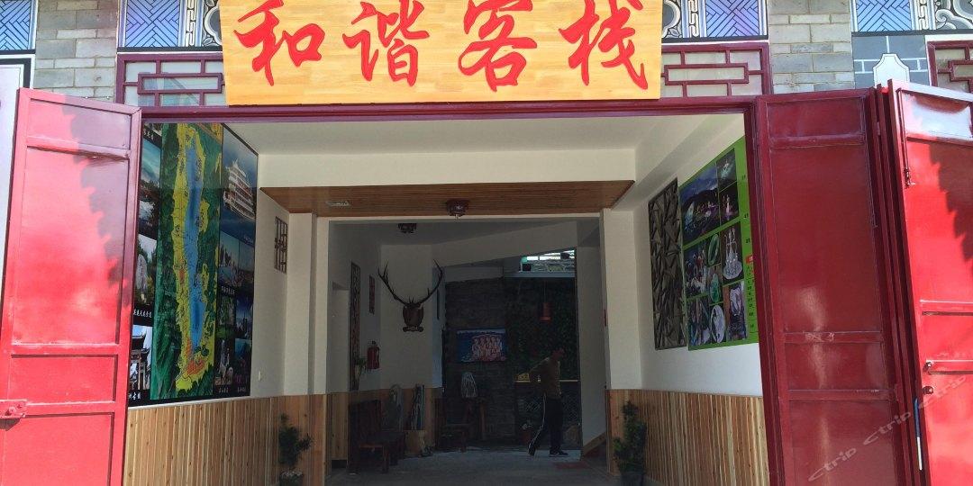 尚品宫韩式自助烤肉火锅