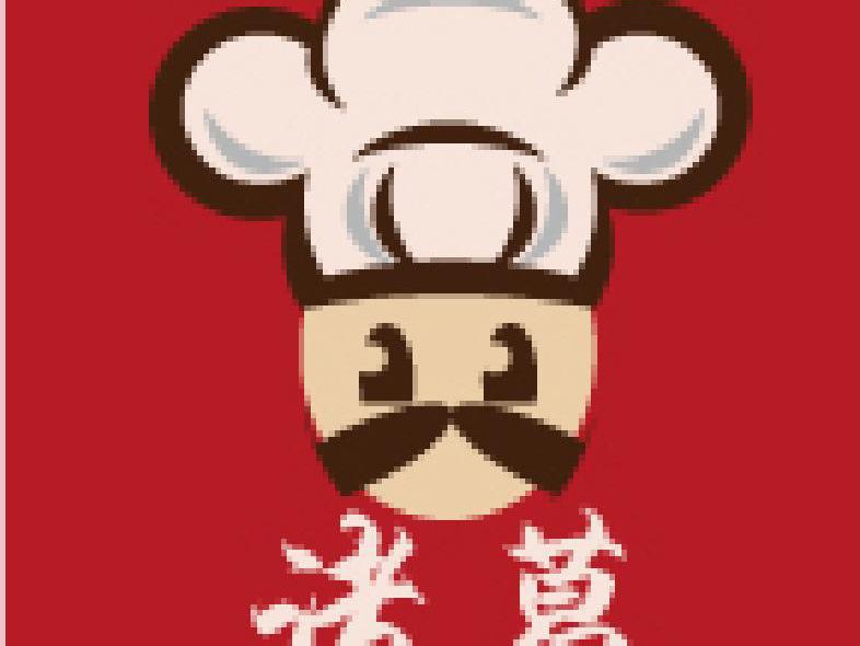 诸葛烤鱼(瑶海公园店)