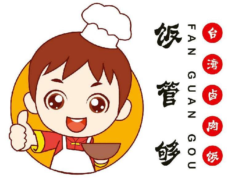 新欣环宇服务公司(总店)