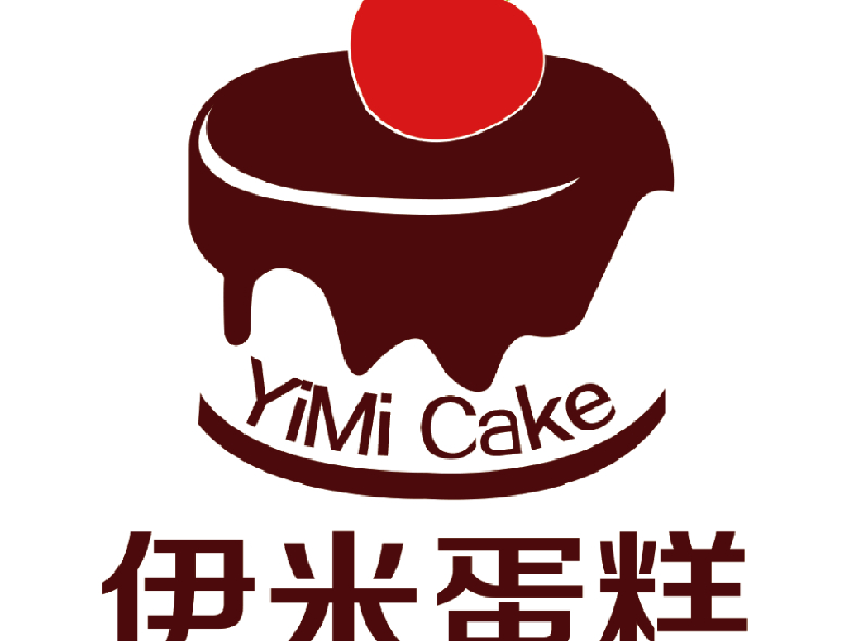 伊米蛋糕(昌州大道店)