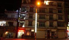 甘孜丹巴金色嘉绒旅店