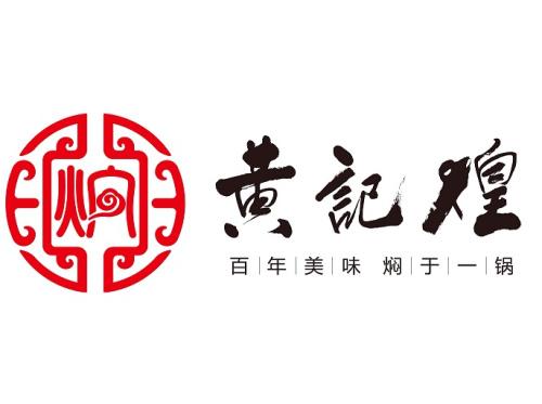 黄记煌三汁焖锅(长楹天街店)