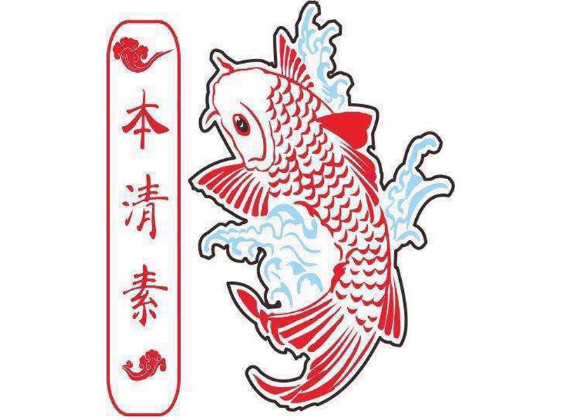本清素我家酸菜鱼(甘蔗店)